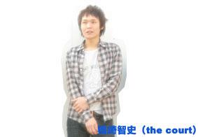 tokizaki1.jpg