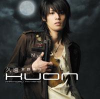 miyano_kuon.jpg