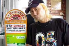 ファイル0046.jpg